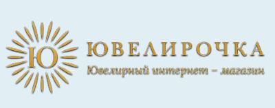 Официальный интернет-магазин - Ювелирочка