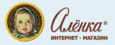 Алёнка - официальный интернет-магазин