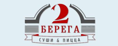 2 Берега - официальный интернет-магазин