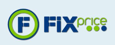 Fix Price - официальный интернет-магазин