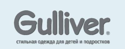 Gulliver - официальный интернет-магазин