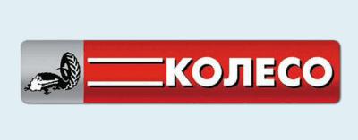 КОЛЕСО - официальный интернет-магазин