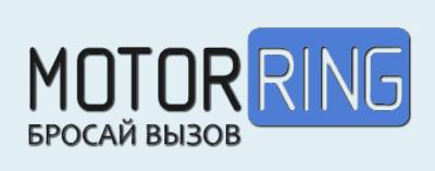 MotorRING - официальный интернет-магазин