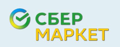 Сбермаркет - официальный интернет-магазин