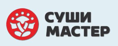 Суши Мастер - официальный интернет-магазин